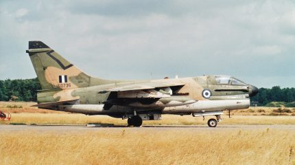 Fighter 8